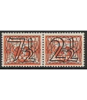 356a Guilloche (xx)