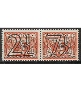 356b Guilloche (x)