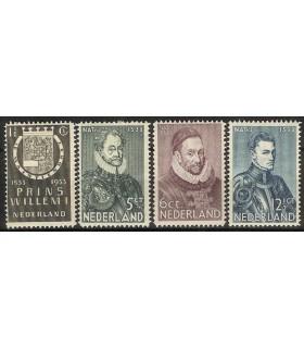 252 - 255 Herdenkingszegel (x)