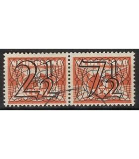 356b Guilloche (o)