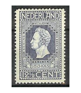 094 Jubileumzegel (xx)
