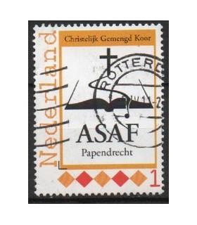 Asaf papendrecht (o)
