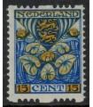R77 Kinderzegel (xx)
