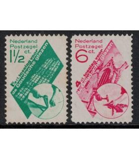 238 - 239 Goudse Glazen (x)