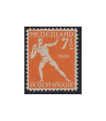 216 Olympiade zegel (x)