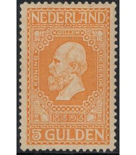 100 Jubileumzegel (xx) lees! incl. certificaat