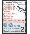 3133 Vorstennamen (o)