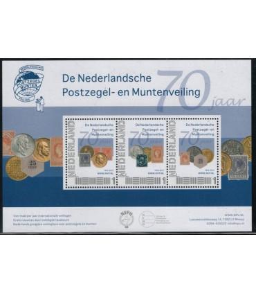 2751 D-38 NPV (xx)