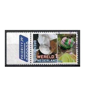 2757 Grenzeloos Nederland - Suriname (o) TAB