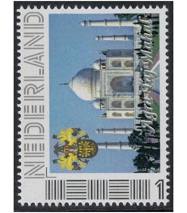 Agra Taj Mahal (xx)