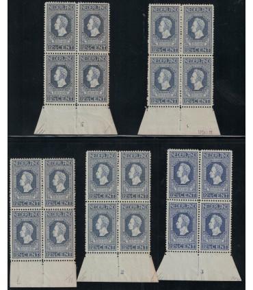 094 Jubileumzegel (xx) blokken met certificaat