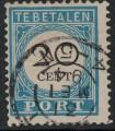 Port 10D Type II (o)
