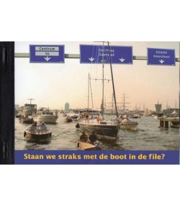 PP05 Vrije Universiteit Amsterdam