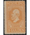 100 Jubileumzegel (x) 3. Certificaat