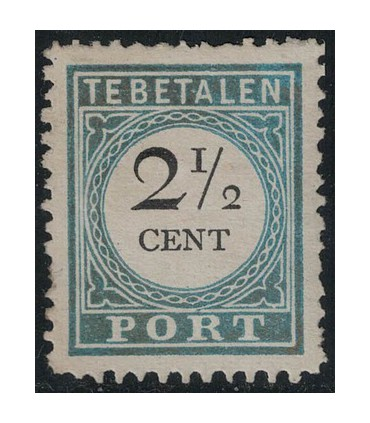 Port 05B Type II (x)