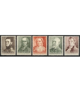392 - 396 Zomerzegels (xx)