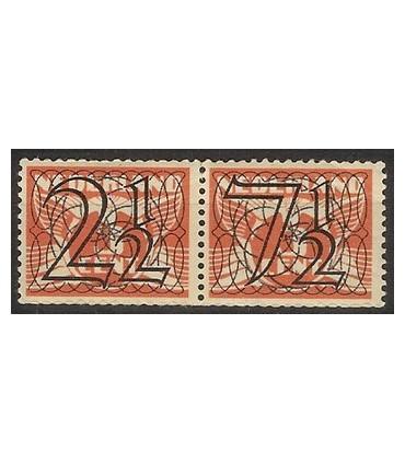 356b Guilloche (xx)