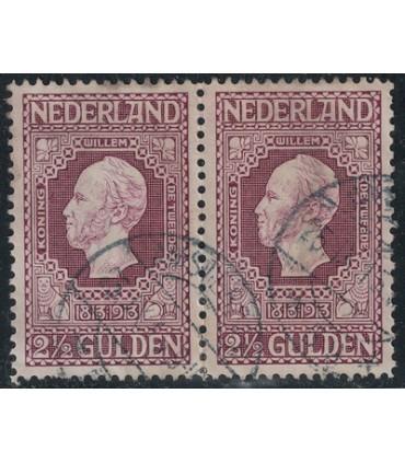 099 Jubileumzegel (o) dubbel