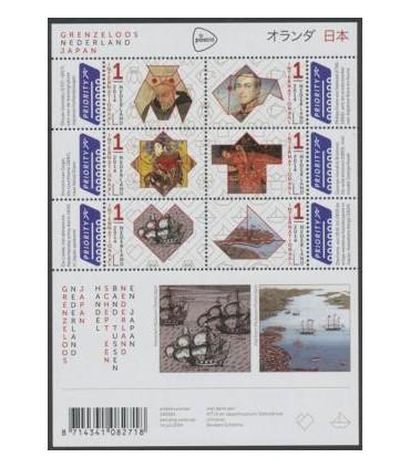 3198 - 3203 Grenzeloos Nederland – Japan A (xx)