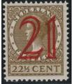 224 Hulpzegel (xx)
