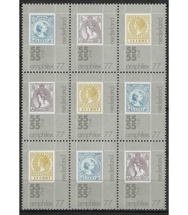 1098 - 1100b Amphilex '77 (xx)