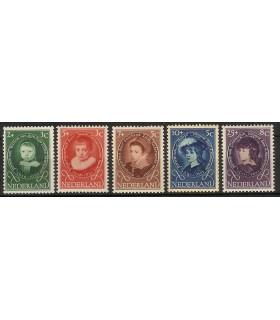 666 - 670 Kinderzegels (xx)