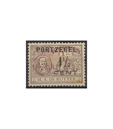 port 33 (x)