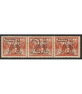 356c Guilloche (x)