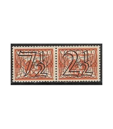 356a Guilloche (x)