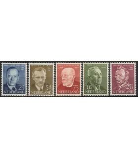 641 - 645 Zomerzegels (xx)