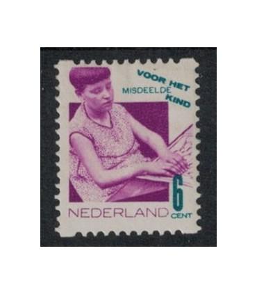 R92 Kinderzegels (x)