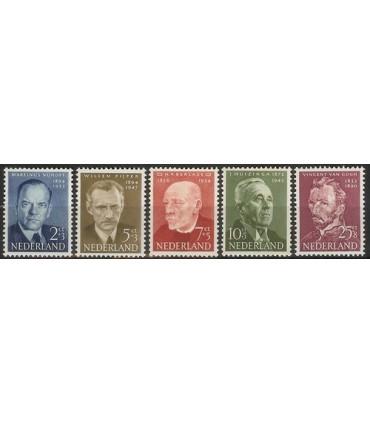 641 - 645 Zomerzegels (x)
