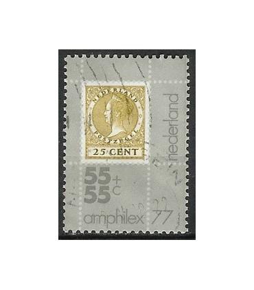 1100 Amphilex '77 (o)