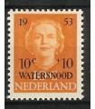 601 Watersnoodzegel (xx)