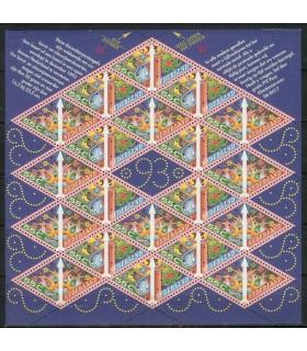 1579 - 1580 Decemberzegels vel (xx)