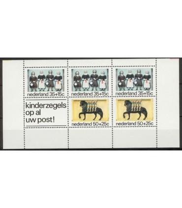 1083 Kinderzegels (xx)