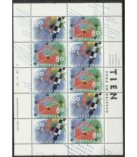 1571/1572 Tien voor uw brieven vel (xx)