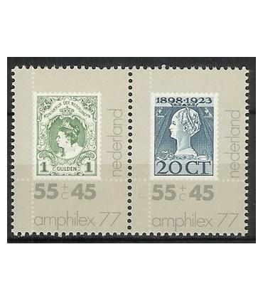1137 - 1138a Amphilex (xx)