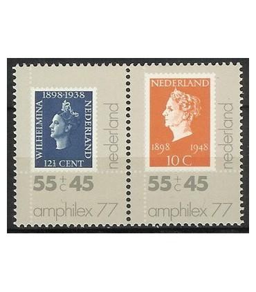 1139 - 1140a Amphilex (xx)