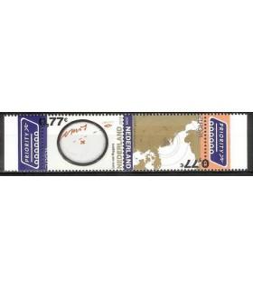 2639 - 2640 Europazegel (xx)