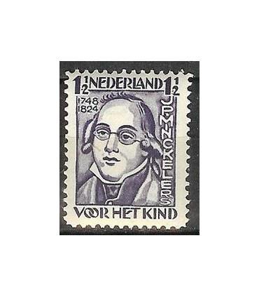 220 Kinderzegel (xx)
