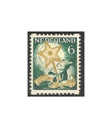 R100 Kinderzegel (xx)