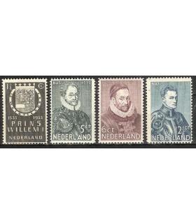 252 - 255 Herdenkingszegel (xx)
