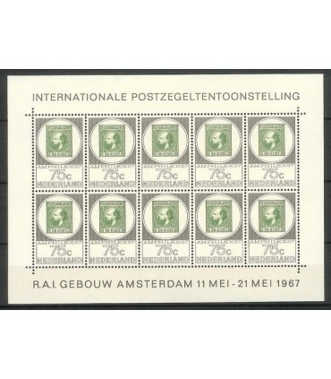 0888 Amphilexzegel vel (xx)