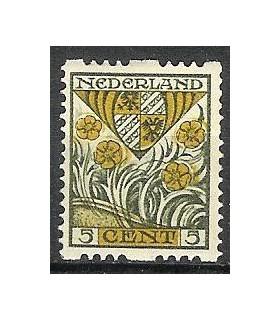 R79 Kinderzegel (xx)
