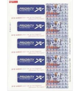 1747 Priorityzegel vel (xx)