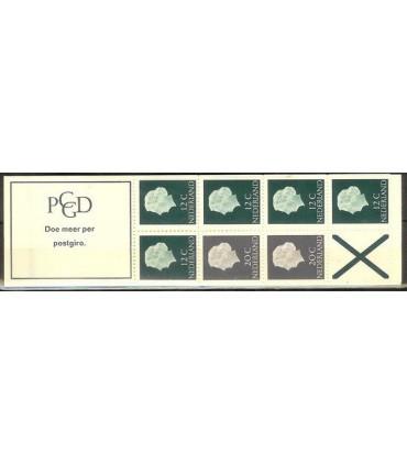 PB07bF (xx)